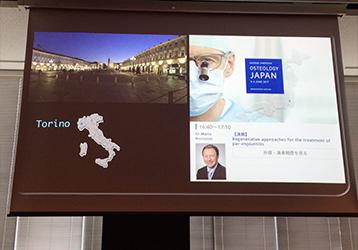 OSTEOLOGY JAPAN 2017に参加しました。