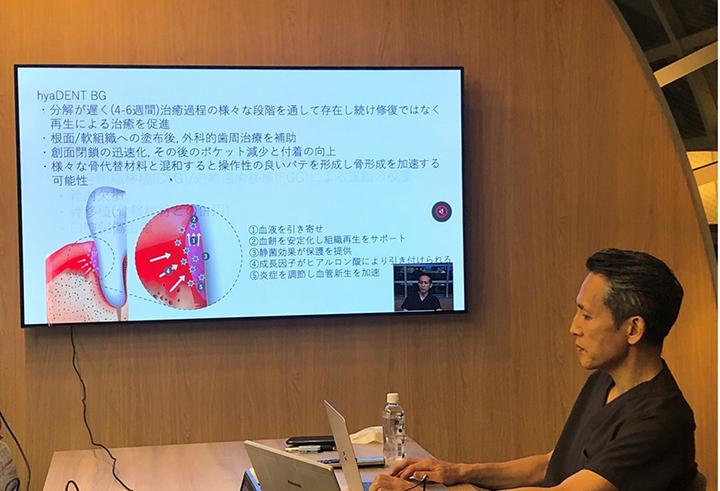 0311開催WEBセミナー(ヒアルロン酸)